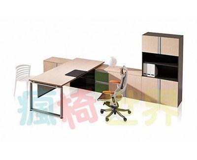 《瘋椅世界》圖29 OA辦公家具全系列 訂製造型主管桌 (工作站/工作桌/辦公桌/辦公室規劃)需詢問