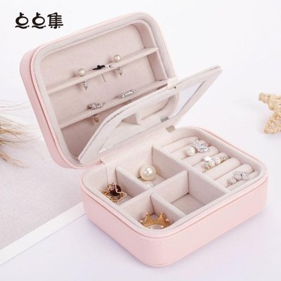 便攜小號首飾盒手飾品公主簡約韓國耳環耳釘戒指收納珠寶盒    全館免運