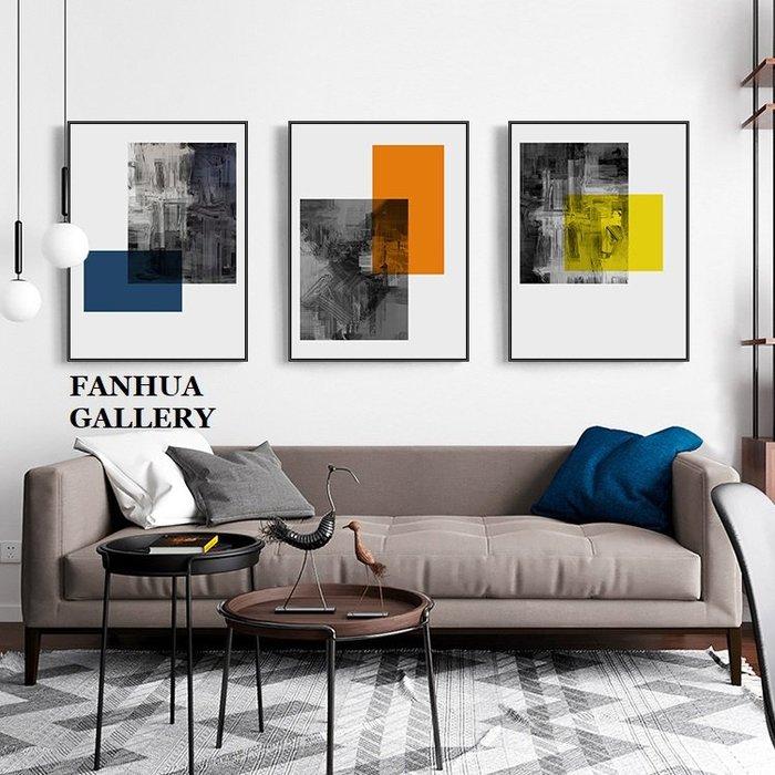 C - R - A - Z - Y - T - O - W - N 拼色主義抽象極簡藝術裝飾畫客廳玄關掛畫商空住宅空間裝飾壁畫公司接待室抽象三聯裝飾畫鋁合金框畫