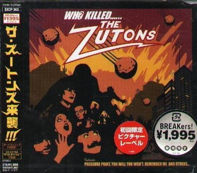 (甲上唱片) The Zutons - Who Killed the Zutons? - 日盤+2BONUS