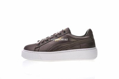"Puma Basket Platform  蕾哈娜 休閒 滑板鞋""橄欖綠金標""365719-03 女"