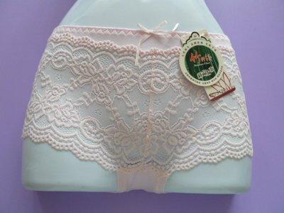 波麗唯美~時尚竹炭纖維棉質中低腰內褲→淡粉色