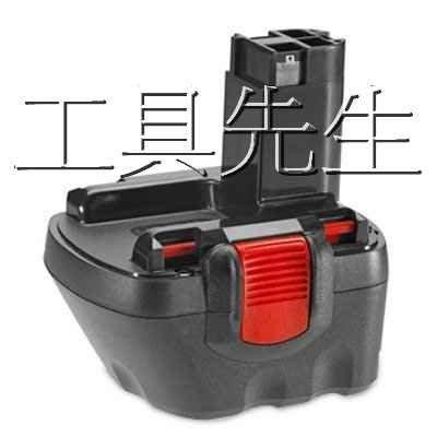 含稅價/12V/1.5Ah/鎳氫電池【工具先生】德國 BOSCH~原廠 充電電池。電池 非舊款 鎳鎘電池