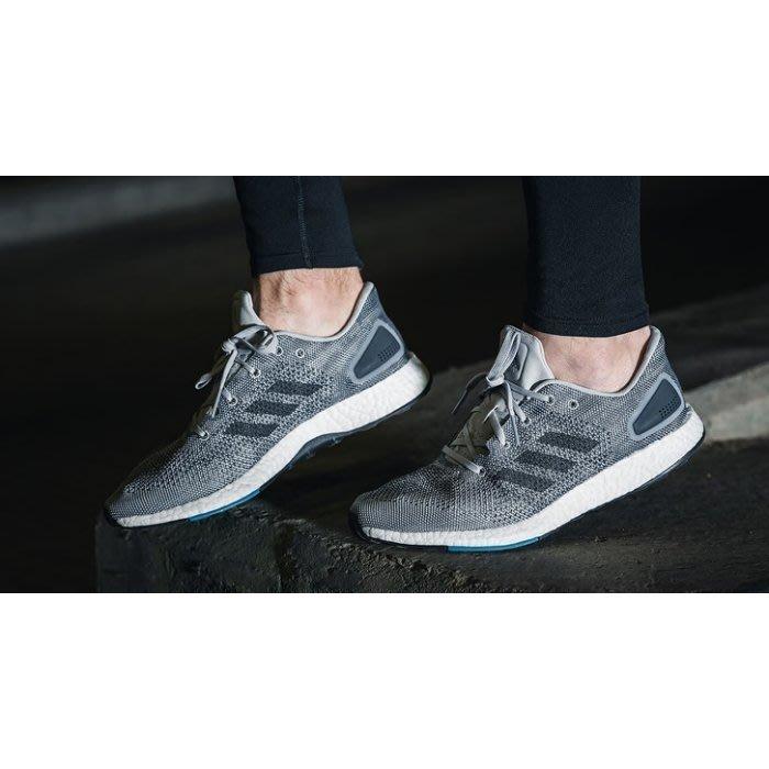 Adidas Pure Boost DPR 編織慢跑鞋S82010