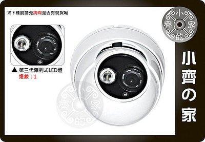 小齊的家 T151B 100萬畫素IPCAM HD 720p 紅外線30米 鋁合金 室內 網路攝影機 監視器 ONVIF-特價