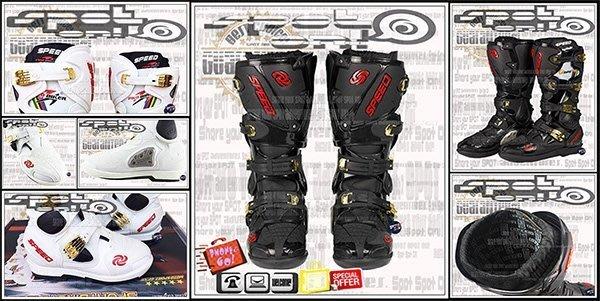 Spot ON - PRO BIKER 原廠 B1004款長車靴!越野車靴!大尺碼! KOMINE 彩鈦 導航 T媽媽
