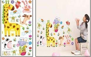 時尚壁貼 長頸鹿夢幻王國/ 長頸鹿大象樂園 臥房壁紙/兒童臥房/防水/ 牆貼