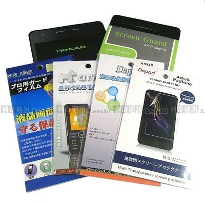 亮面高透螢幕保護貼 ASUS ZenFone 2 ZE550ML ZE551ML