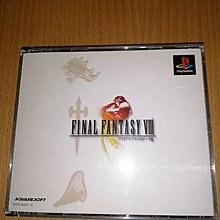 A54-原裝PS Final Fantasy VIII (FF8)