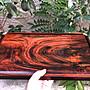 ——大红酸枝精品——13-6文盘~托盘•铜角•山水纹 尺寸:44×25.2×3cm 全獨板、生漆處理。