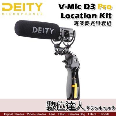 【數位達人】Aputure Deity 愛圖仕 V-Mic D3 Pro Location Kit 專業麥克風 高CP值