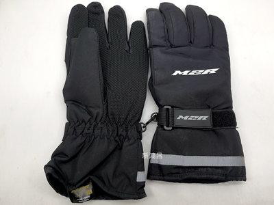 【新鴻昌】 M2R G07 G-07防風防寒手套 耐磨手套 防滑手套 機車手套
