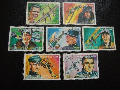 【大三元】非洲郵票-赤道幾內亞郵票-飛機~銷戳票7枚