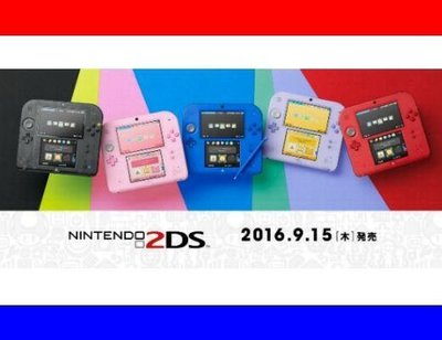 加贈一片遊戲 現貨中  N2DS 2DS主機 任天堂 日規機種日文介面 非 3DS 3DSLL 【板橋魔力】
