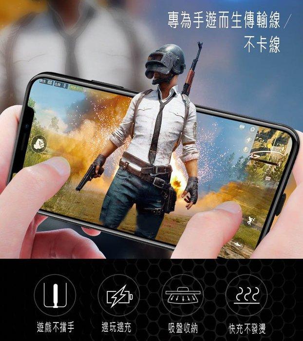 新款 彎頭設計 蘋果 安卓 Type-C 數據線 傳輸線 充電線 快充線 吸盤手遊充電線 扁線 2米