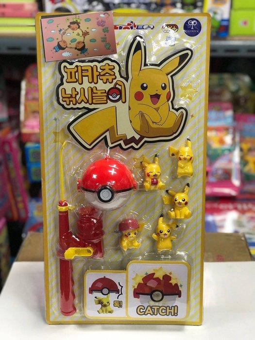 『※妳好,可愛※』韓國童鞋 寶可夢釣魚 皮卡丘釣魚 韓國玩具 兒童玩具
