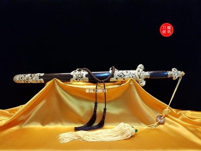 九龍劍 鍍金銅製裝具 二尺二長度 不鏽鋼劍身 七星劍 尚方寶劍 太子槍 關刀 龍筑刀劍