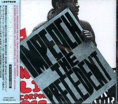 K - IMPEACH THE PRECEDENT - Various Artists - 日版 - NEW