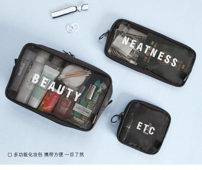 (小)旅行收納推薦 網紗 收納包 化妝包 盥洗包 洗漱包 3c收納包 運動 分裝包 外出分裝 旅遊 出國 海邊 防水包