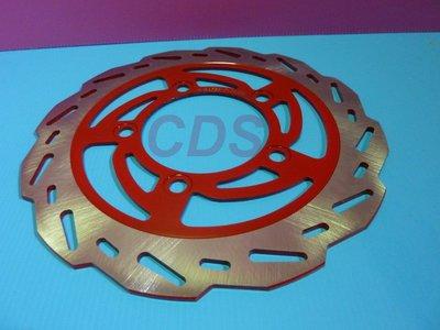 CDS (全新) 原廠型 煞車碟盤 光陽 雷霆 /雷霆王 /G5 /超5 噴射 浪花碟 專用