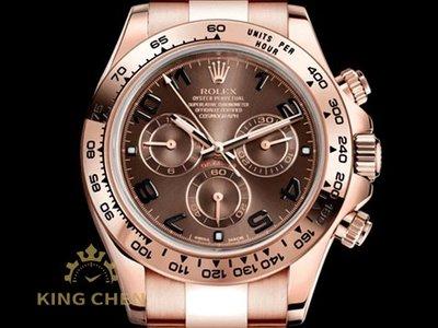 【金宸名錶】ROLEX 勞力士 DAYTONA 116505 宇宙計時型 迪通拿 計時 玫瑰金 巧克力 AS199