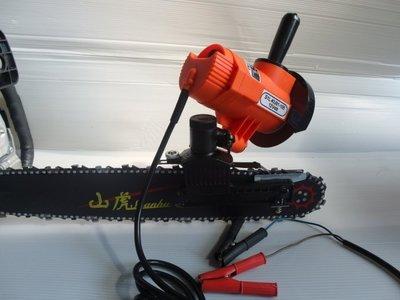 老池五金  電動磨鏈機12V磨鏈機 汽油鏈鋸磨鏈機 新型磨鏈機 (不用拆卸鏈條)