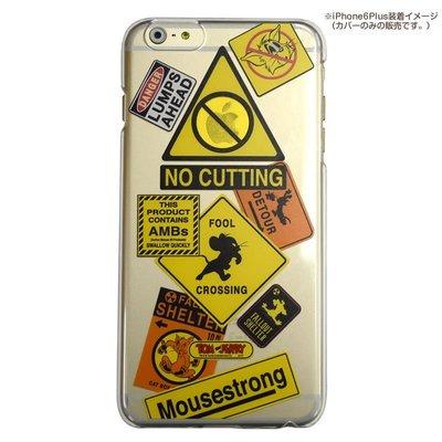 尼德斯Nydus~* 日本正版 湯姆貓 傑利鼠 湯姆與傑利 透明款 手機殼 5.5吋 iPhone 6+ Plus
