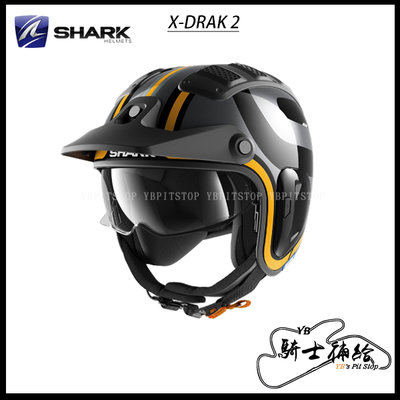 ⚠YB騎士補給⚠ SHARK X-DRAK 2 Thrust-R 黑灰橘 KAO 鯊魚 3/4 安全帽 復古 帽簷可拆