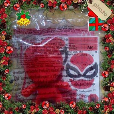 SPIDER-GWEN SPIDER-MAN McDonald's Happy Meal Toy 2018 MARVEL