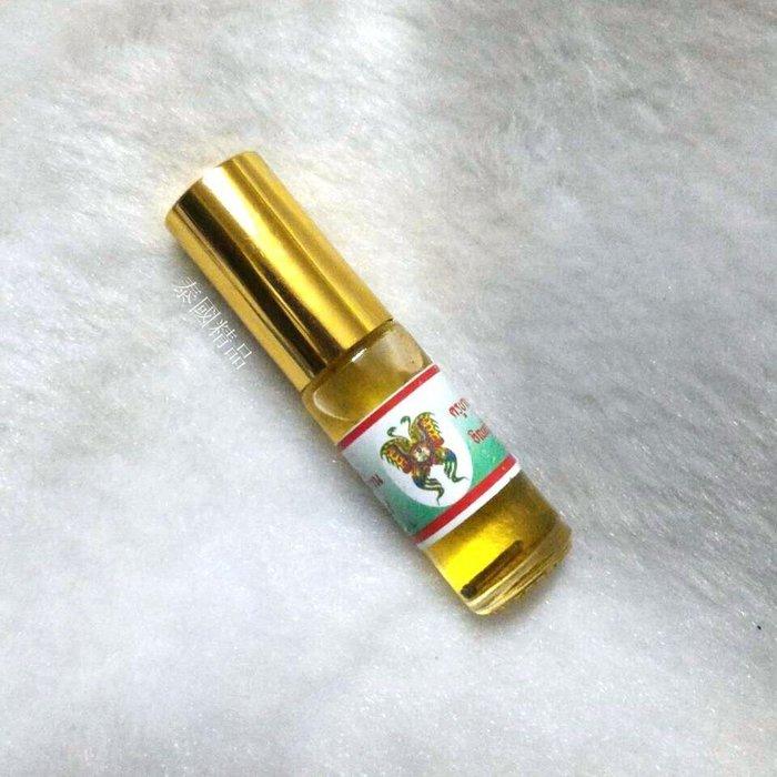 泰國精品*【 蝴蝶 人緣瓶 ~(小瓶~綠) 】~ 古巴吉士納 古巴傑士納 ~ 泰國佛牌