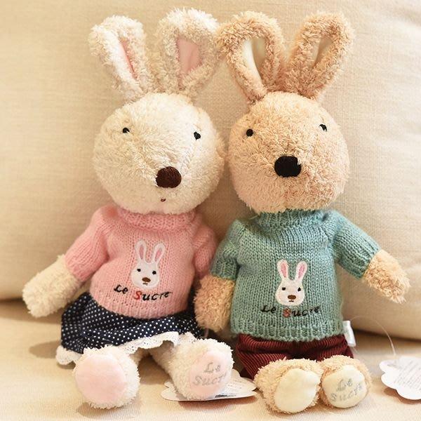 娃娃屋樂園~Le Sucre法國兔砂糖兔(毛衣款)30cm250元/桃園婚禮小物/彌月卡/彌月禮盒尿布蛋糕