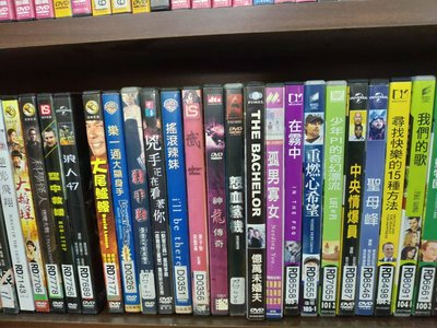 《大尾鱸鰻》正版DVD  |豬哥亮*郭采潔*楊祐寧*康康*王彩樺【超級賣二手書】