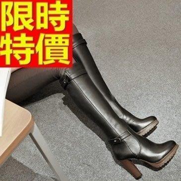 長靴-獨一無二簡單時尚流行粗跟真皮過膝女馬靴2色64e39[獨家進口][米蘭精品]