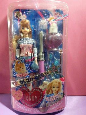 【Mika】珍妮娃娃 名人捲髮系列 Jenny Celeb Curl 莉卡 Licca*現貨