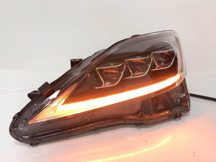 合豐源車燈 IS250 大燈 頭燈 LED 導光 跑馬方向燈 06 07 08 09 10 11 12 魚眼 透鏡日行燈