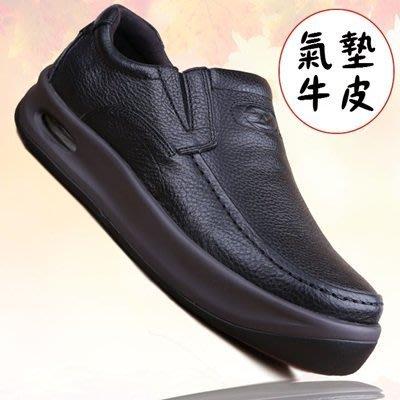 氣墊鞋 皮鞋(零碼賠售出清、恕不退換)-柔軟舒適真皮商務休閒男鞋子71l9[獨家進口][米蘭精品]