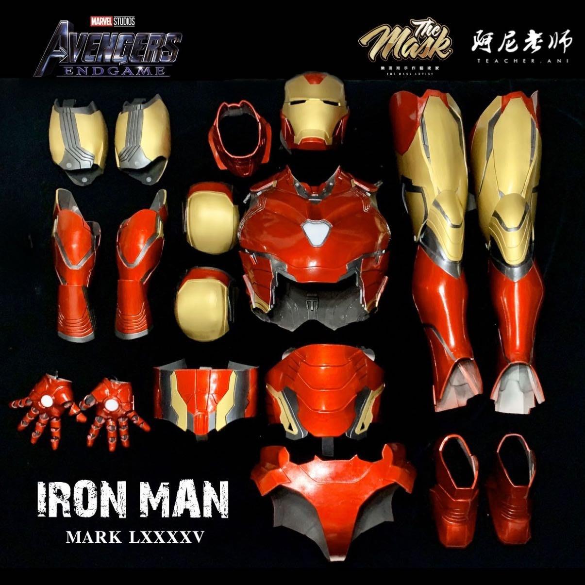 【 尾款下單區 】鋼鐵人 Mark 85 奈米盔甲|可刷卡分期 |復仇者聯盟4 - 終局之戰 | Cosplay | 角色扮演 | 東尼史塔克 |