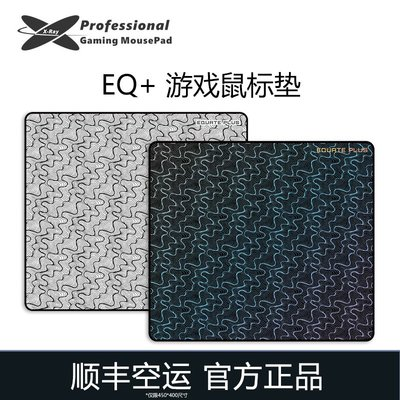 XrayPad EQ+ Equate Plus職業電競游戲FPS鼠標墊桌墊守望先鋒CSGO