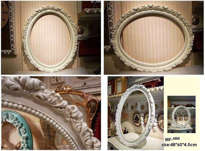 居家藝術,立體PU浮雕鏡框/浮雕空框MF-4960,白色底漆 @$2900
