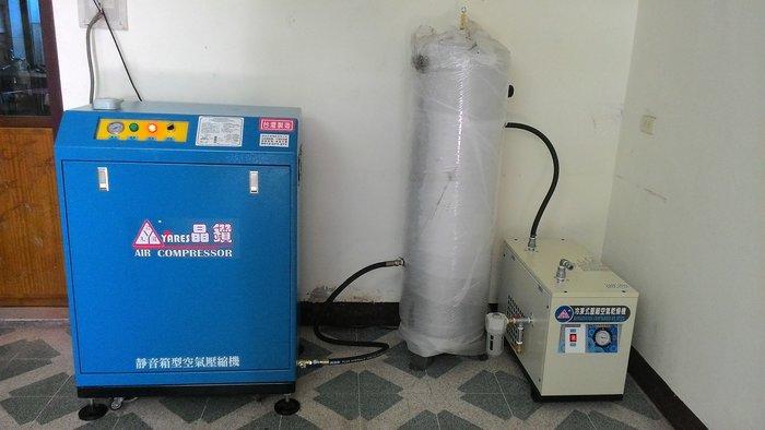 全新單相5HP靜音式空壓機+5HP乾燥機一套只要66000熱賣中(收購.買賣.維修.保養空壓機,請見關於我)