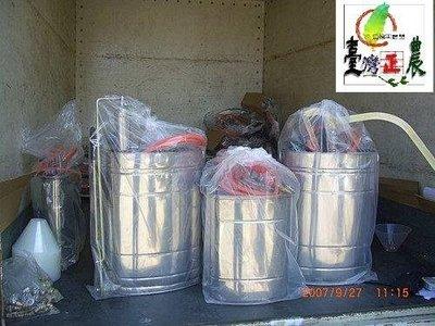 【台灣正農】16公升不鏽鋼噴霧器/噴霧桶/消毒桶.