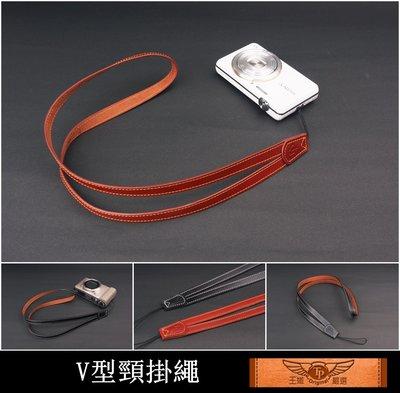 TP-V型真皮相機背帶 頸掛繩 GRD NX Mini S100 RX100 GC100 GC110 GR G7X