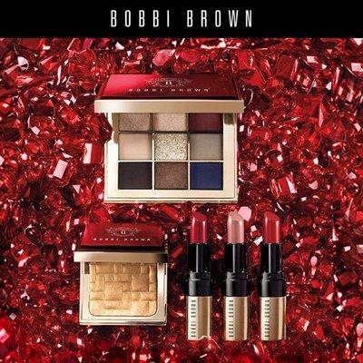 [韓國免稅品 ]  BOBBI BROWN 芭比布朗 璀璨紅鑽 金緻美肌粉 #月光 2017耶誕 系列 聖誕限定
