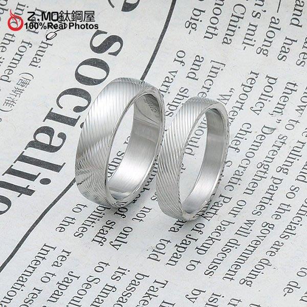 情侶對戒指 Z.MO鈦鋼屋 情侶戒指 紋路戒指 白鋼戒指 紋路對戒 情人節 素色戒指 生日 刻字【BCY123】單個價
