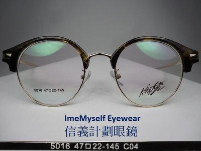【信義計劃眼鏡】KIKS.TYO 東京之吻 5019 眉型框 圓框 復古框 金屬鼻樑 超越 RB5154 RB5358