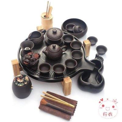 茶具家用陶瓷茶具套裝宜興紫砂整套功夫茶具茶盤套組黑陶干泡實木茶盤XW海淘吧/海淘吧/最低價DFS0564