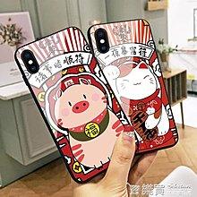「免運」一夜暴富蘋果x手機殼iphone7plus小豬本命年xs max新年豬年紅色6抖音 『菲菲時尚館』