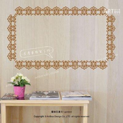 阿布屋壁貼》蕾絲花邊B-S‧小花LACE牆貼 窗貼 踢腳板 民宿走廊居家浪漫風格佈置.