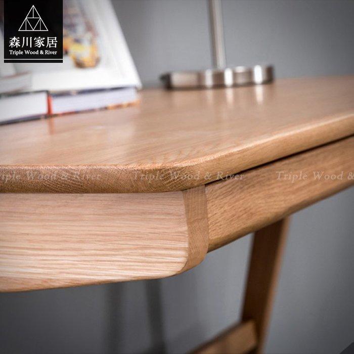 《森川家居》NST-39ST01-北歐白橡木原木雙抽書桌(120cm款) 辦公桌實木/收納設計/民宿品東西IKEA