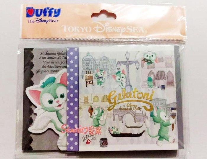 《東京家族》日本東京迪士尼Disney 限定 達菲熊 傑拉東尼 便條紙套組